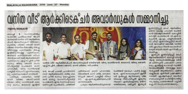 Malayala Manorama- June 27th 2016